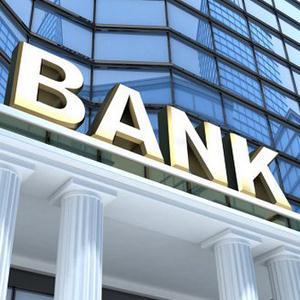 Банки Барятино