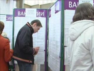 Центры занятости Барятино