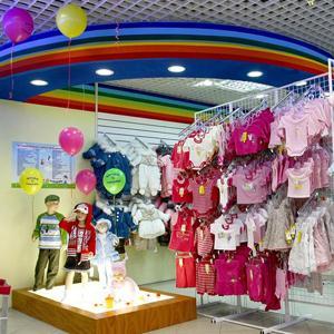 Детские магазины Барятино