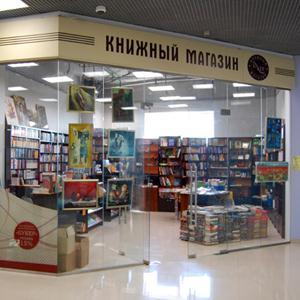 Книжные магазины Барятино