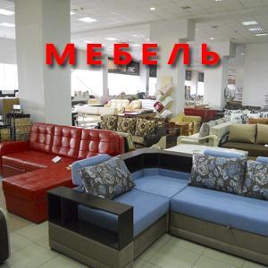 Магазины мебели Барятино