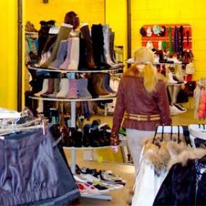 Магазины одежды и обуви Барятино
