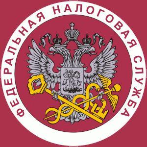 Налоговые инспекции, службы Барятино