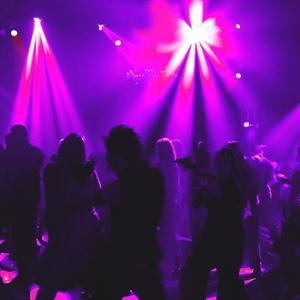 Ночные клубы Барятино