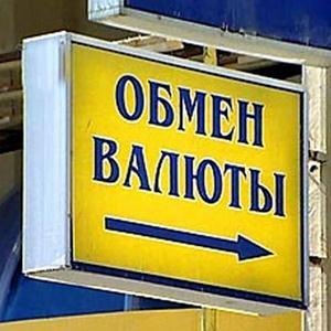 Обмен валют Барятино