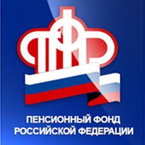 Пенсионные фонды Барятино