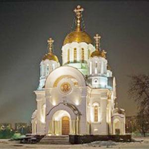 Религиозные учреждения Барятино
