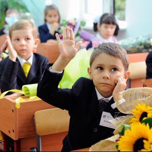 Школы Барятино