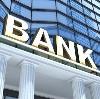 Банки в Барятино