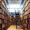 Библиотеки в Барятино
