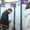 Центры занятости в Барятино