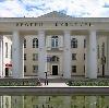 Дворцы и дома культуры в Барятино