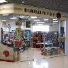 Книжные магазины в Барятино
