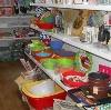 Магазины хозтоваров в Барятино