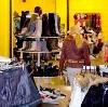 Магазины одежды и обуви в Барятино