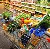 Магазины продуктов в Барятино
