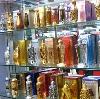 Парфюмерные магазины в Барятино