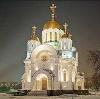 Религиозные учреждения в Барятино