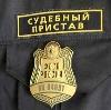 Судебные приставы в Барятино