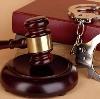 Суды в Барятино