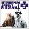 Ветеринарные аптеки в Барятино