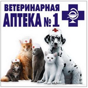 Ветеринарные аптеки Барятино