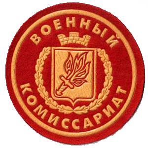 Военкоматы, комиссариаты Барятино